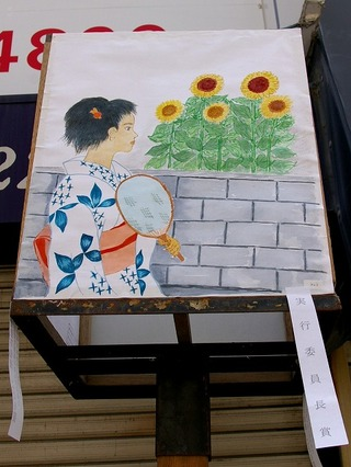 Yukatahimawari070805