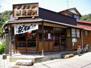 Chikaramochiya070908