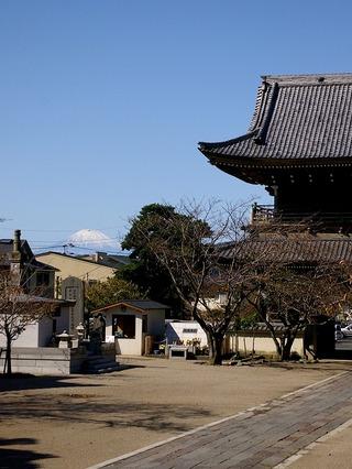 Komyofuji071028