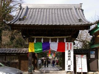 Choshomon080211