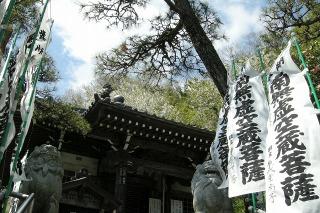 Kokuzodo0804112