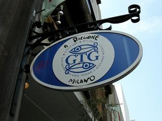 Riccione080427