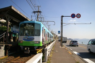 Kamakomae081028