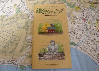 Kamakurawatching081102