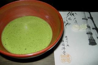 Hokokumacha081116