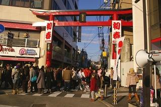 Komachidori090104