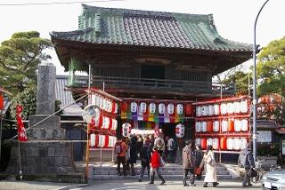 Hongakujisanmon090110