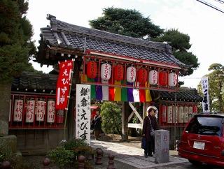 Kamakuraebisu090110