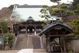 Ryukojihondo090205