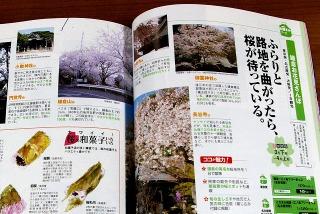 Tabizasshi0902142