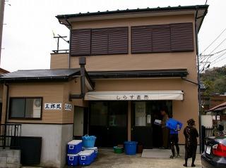Saburomaru090404