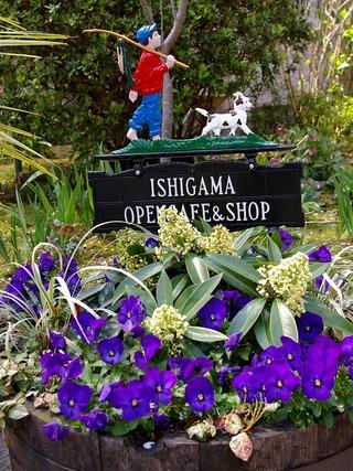 Ishigamagarden0904062