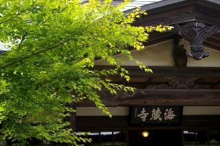 Kaizojisinryoku090521