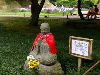 Meigetuinakajizo090604