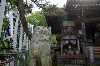 Kokuzodo090620