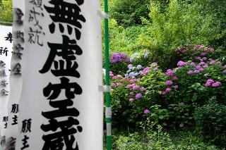 Kokuzodo0906202