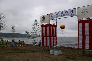 Umibiraki090628