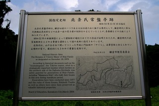 Hojositokiwatei0909283