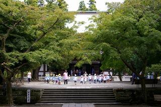 Engakujioyugi091001
