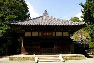 Jochijihondo091001