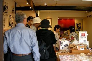 Kamakuramameya0910122