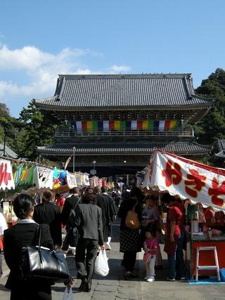 Komyojisanmon091013