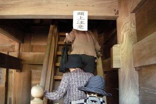 Komyojisanmon0910133