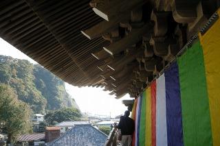 Komyojisanmonyori0910133