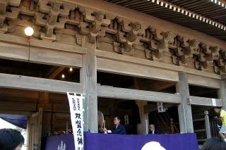 Komyojisobannenbutu091013