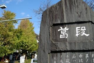 Dankazura091028
