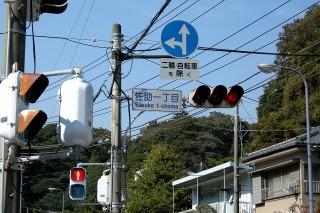 Shingosasuke091028