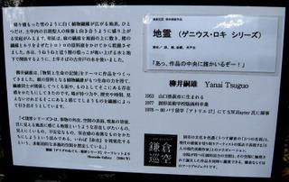 Jirei091108