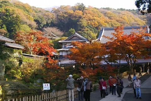 Engakujikoyo0912012