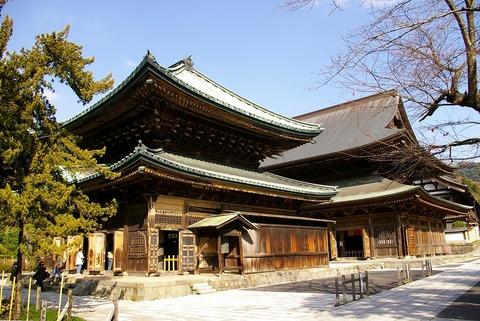 Kenchojibutudenhatou091201