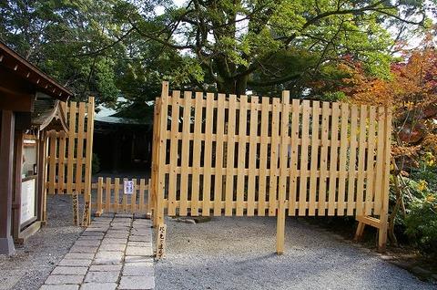 Kamakuragusaku091202
