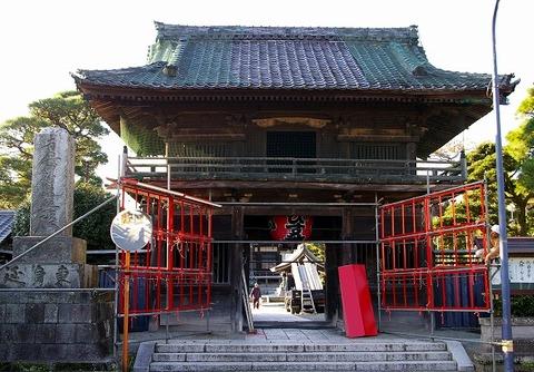 Hongakujisanmon091208