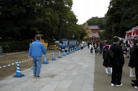 Hachimangusando091215