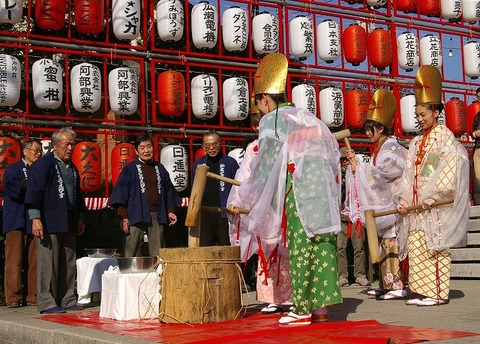 Hongakujimochituki1001102