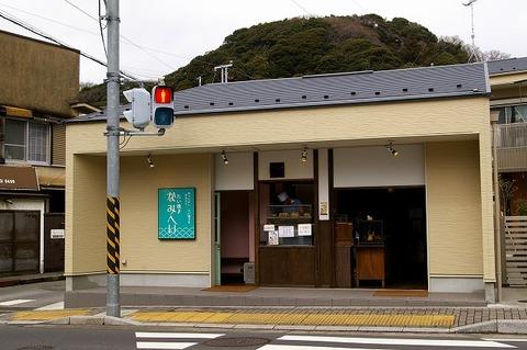 Namihei100308