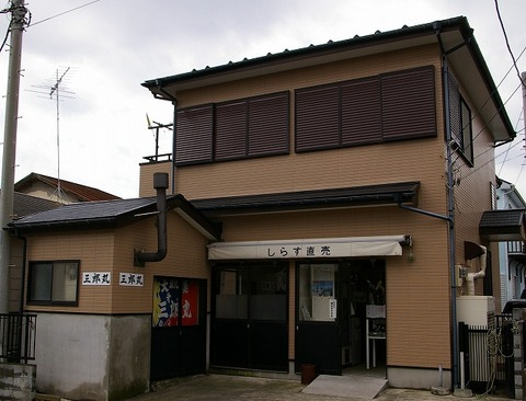 Saburomaru100326