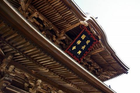 Kenchojisanmon101204