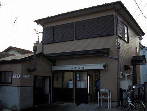 Saburomaru101228
