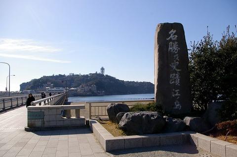 Enoshima110120_2