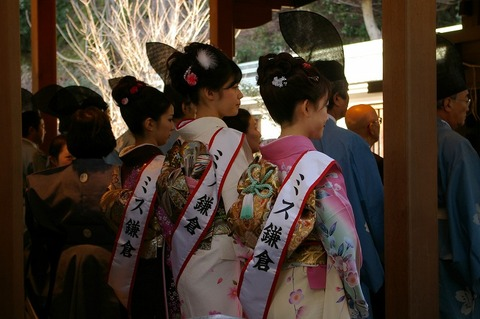 Kamakuragusetubun110203