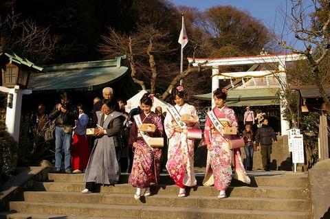 Kamakuragusetubun1102036