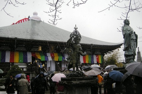 Choshojikeidai110211