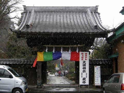 Choshojisanmon110211