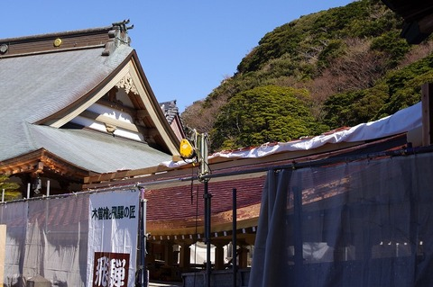 Komyoji110305