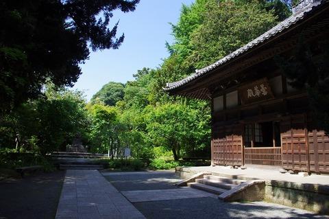 Jochijikeidai110519
