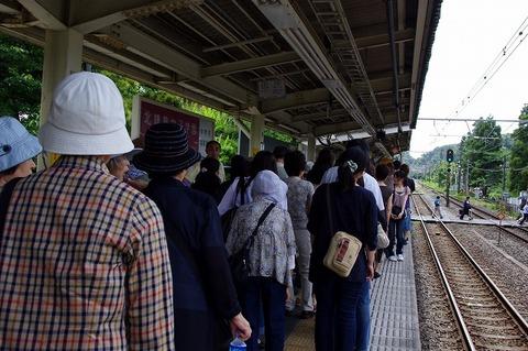 Kitakamakuraeki110623